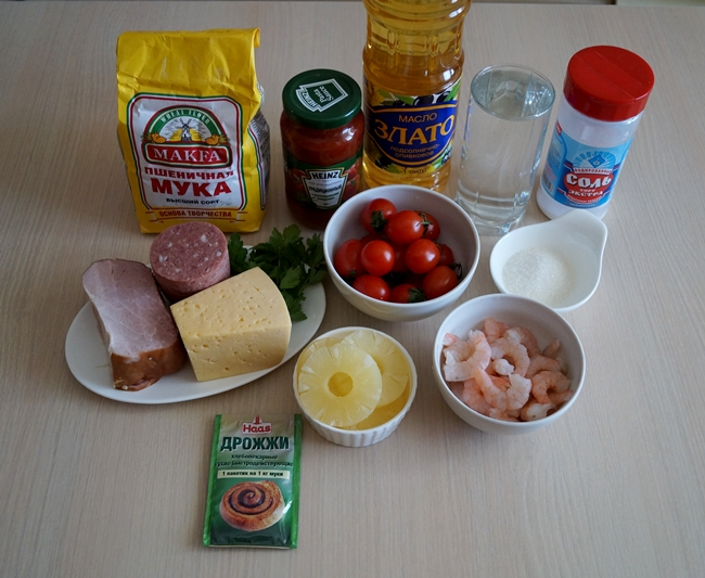 Пицца с карбонадом и помидорами - рецепт пошаговый с фото
