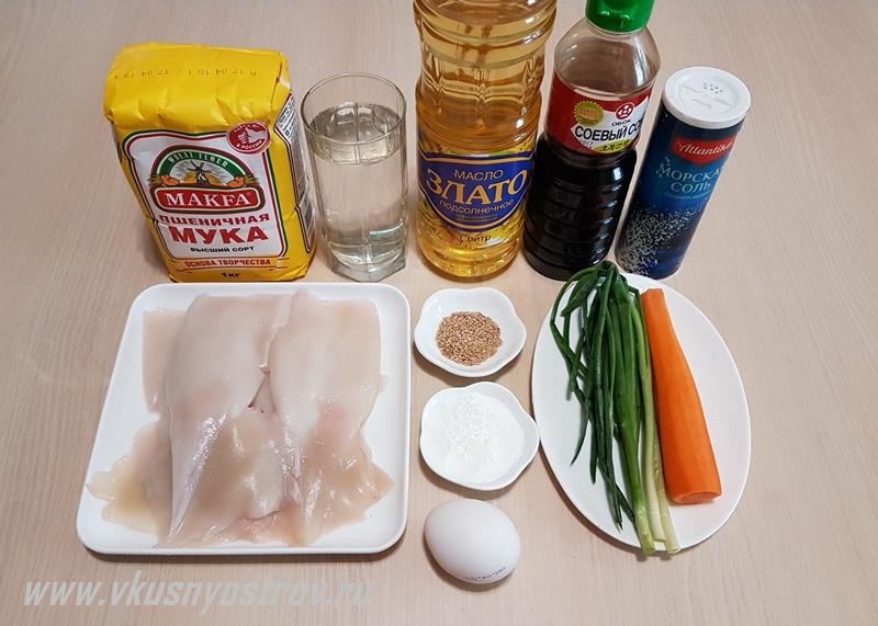 Баклажаны в кляре с базиликом – кулинарный рецепт   571x800